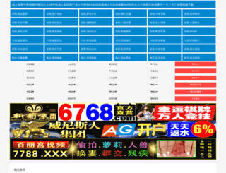 whhongji.com screenshot