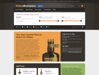 whiskymarketplace.hk screenshot