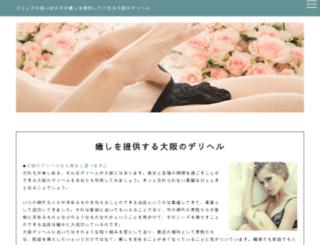white-nagoya.com screenshot