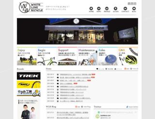 whiteline-bicycle.com screenshot