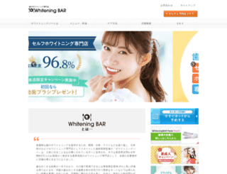 whiteningbar.jp screenshot
