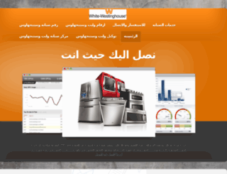 whitewestinghouse-eg.com screenshot