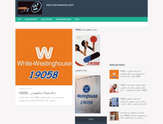 whitewestinghouse-egypt.blogspot.com screenshot