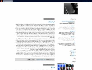 whitewildmare.blogspot.com.au screenshot
