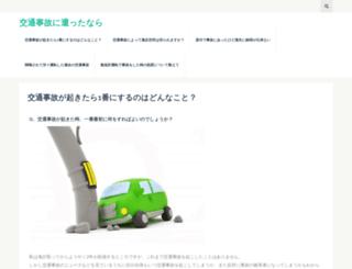 whitmorepublishing.com screenshot