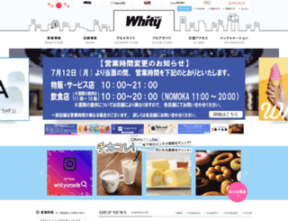 whity.osaka-chikagai.jp screenshot