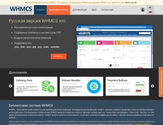 whmcs.com.ua screenshot