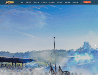 whmlcy.net screenshot