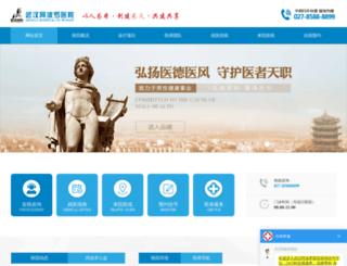 whnxyy.com screenshot