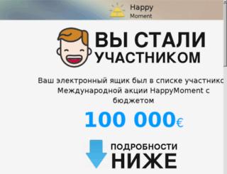 who-is-whofx.ru screenshot