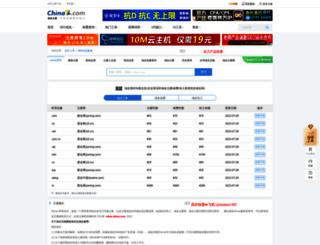 whois.chinaz.com screenshot