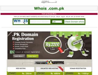 whois.com.pk screenshot