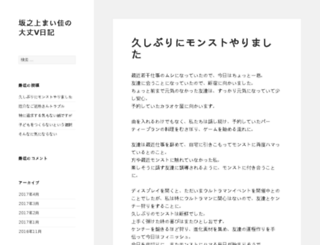 wholebodyjournal.com screenshot