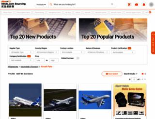 wholesale-auto-parts.hktdc.com screenshot