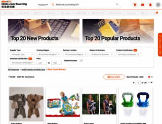 wholesale-baby-products.hktdc.com screenshot