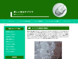 wholesale-eveningdress.com screenshot