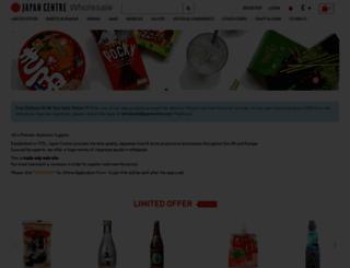 wholesale.japancentre.com screenshot