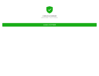 wholesalebreakthrough.com screenshot