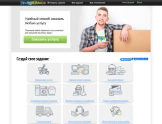 whomakes.ru screenshot
