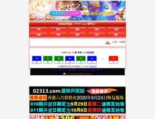 whosphoneisit.com screenshot