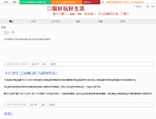whoyang.blog.163.com screenshot