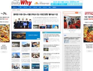 why25.com screenshot