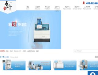 whyl.com.cn screenshot