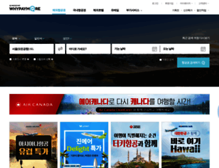 whypaymore.co.kr screenshot