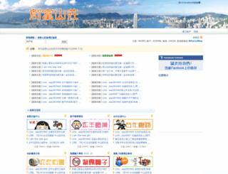 wi-earn.com screenshot