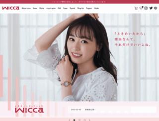 wicca-w.jp screenshot