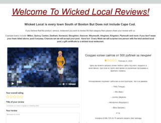 wickedlocalreviews.com screenshot