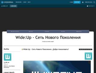 wide-up.livejournal.com screenshot