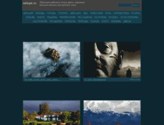 widepic.ru screenshot