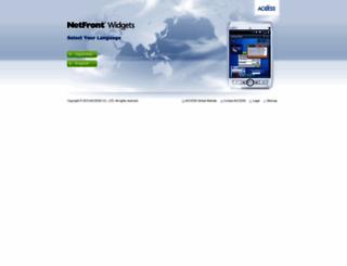 widgets.access-company.com screenshot