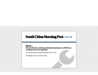 widgets.scmp.com screenshot