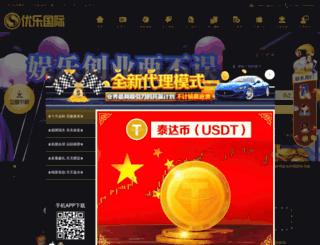 wieii.com screenshot