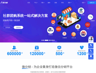 wifenxiao.com screenshot