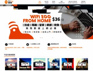 wifi-egg.com screenshot