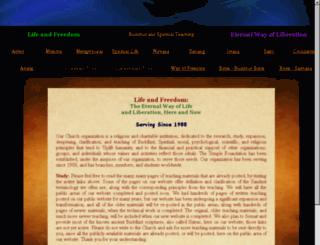 wifi.bd.org screenshot