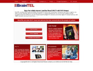 wifi.brain.pk screenshot