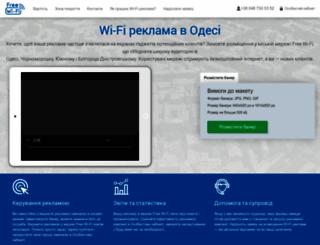 wifi.od.ua screenshot