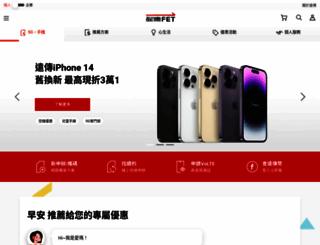 wifly.com.tw screenshot