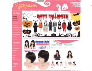wigs2you.com screenshot