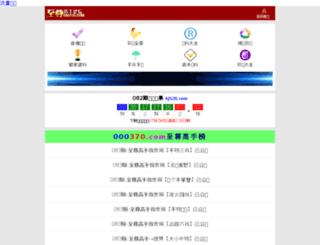 wikasport.com screenshot
