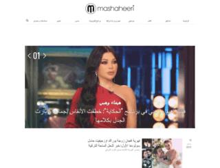 wikeez.yasmina.com screenshot