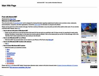 wiki.alumni.net screenshot