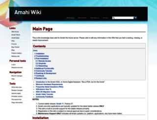 wiki.amahi.org screenshot