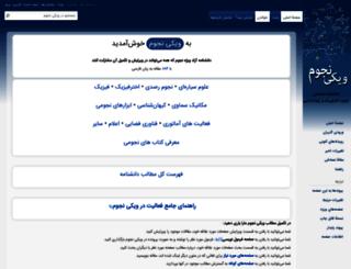 wiki.avastarco.com screenshot