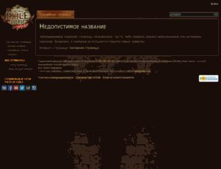 wiki.garena.ru screenshot