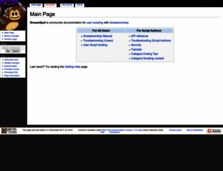 wiki.greasespot.net screenshot
